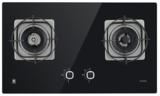 厨房黑科技丨樱花燃气灶S609G,掀起厨房智能新革命