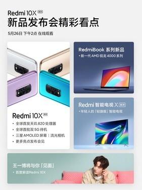 科技早闻:苹果或在AirPods中集成健康监测功能,Redmi 10X今日发布