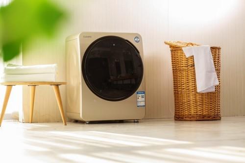 六一给宝宝的礼物?格兰仕迷你滚筒洗衣机Ag+除菌 呵护宝宝健康成长