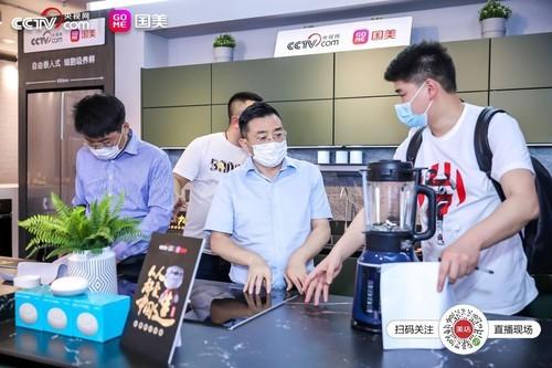 """高端厨电亮相国美&央视直播间,""""中国新厨房 老板四件套""""提供中式烹饪解决方案"""