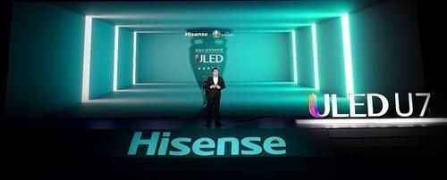 100分区+120HZ!海信发布欧洲杯60周年定制款U7超画质电视
