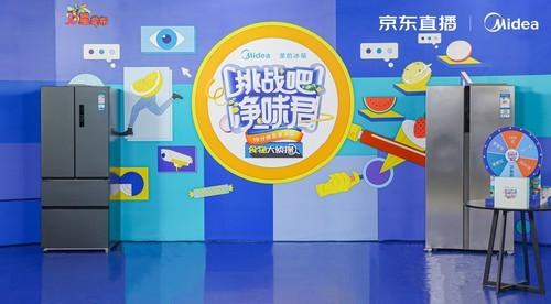 """""""金瑛组合""""完成美的冰箱直播综艺首秀,花式带货创132万成交额!"""