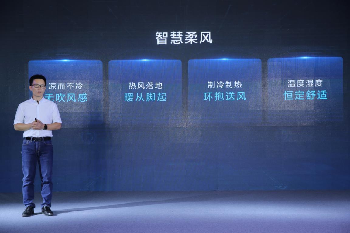 """""""智慧新柔风,领跑新能效"""",新国标下TCL新能效柔风空调全线上市"""