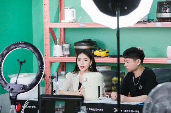 """总裁""""约惠""""女明星,美的生活小家电618直播玩出综艺范儿"""