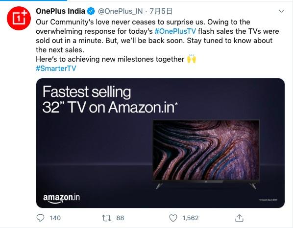 科技早闻:苹果将在所有新的iPhone型号中使用OLED显示屏,一加电视新品印度开售