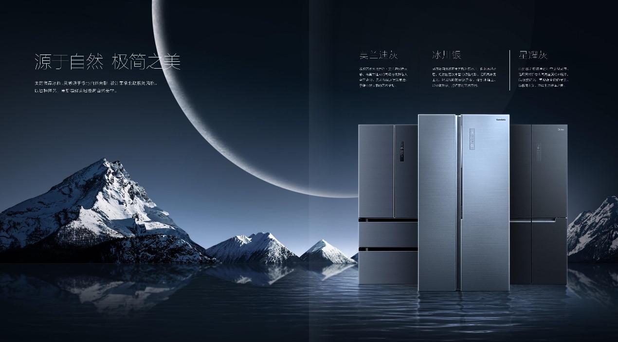 前沿科技碰撞先锋美学,美的冰箱横跨时空500年对话达芬奇