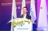 携手亚运,展示中式烹饪文化,老板电器成为2022年杭州亚运会官方家用厨电独家供应商