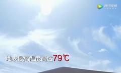 """79℃沙漠是1024福利的""""禁区""""!海尔56℃除菌1024福利将发起挑战,能行?"""