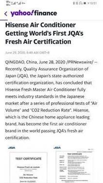 外媒关注海信空调:获全球首个JQA新风认证