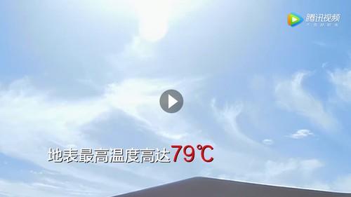 """79℃沙漠是空调的""""禁区""""!海尔56℃除菌空调将发起挑战,能行?"""