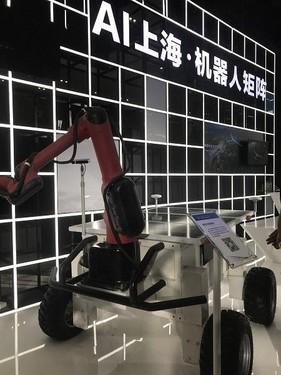 未来已来!2020世界人工智能大会震撼开幕,这些黑科技太带感