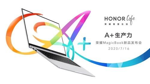 升级7nm标压处理器 荣耀MagicBook Pro锐龙版3999元起