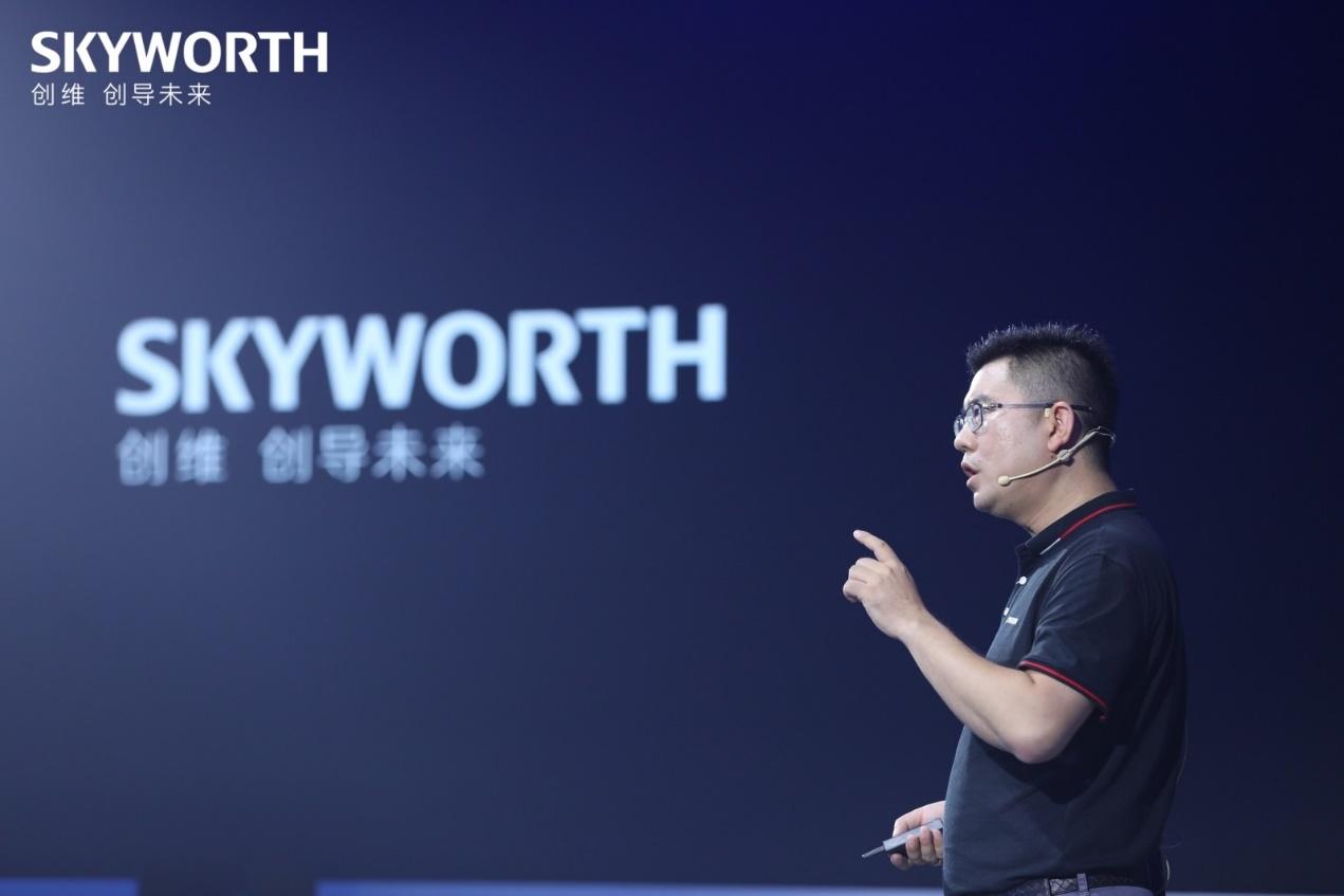 创维游戏装备S81 Pro重磅发布!创维电视再次引领行业革新