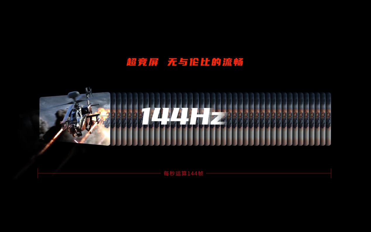 有银才是真的赢!努比亚红魔5S再次诠释游戏手机散热设计新极限