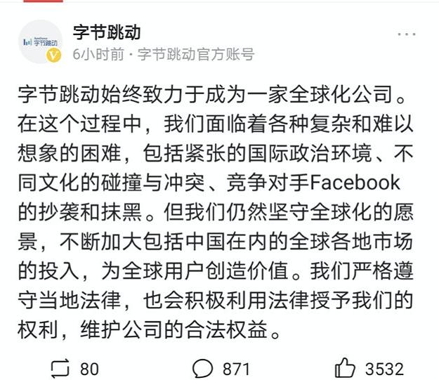 科技早闻:三星电子关闭在华最后一家电脑厂,华为 Mate 40 发布时间推迟至 10 月底
