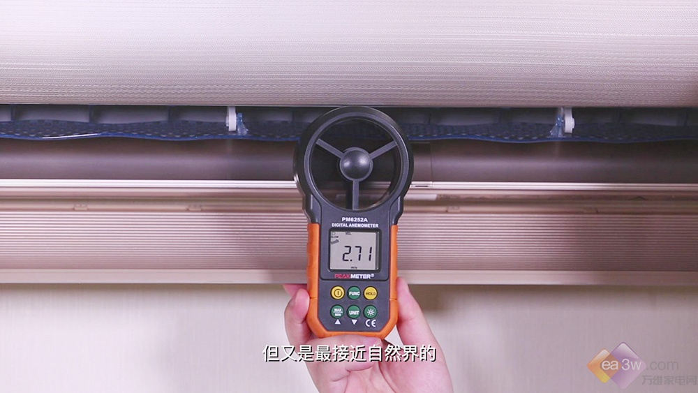 趣味挑战:拒绝空调病,海尔舒适风Pro空调如何吹出自然风?