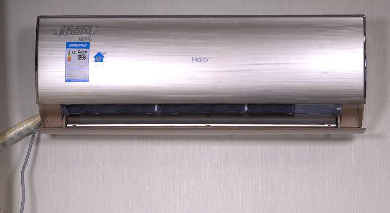 趣味挑战:空调能效新国标实施,海尔舒适风Pro空调最高可省一半电费!