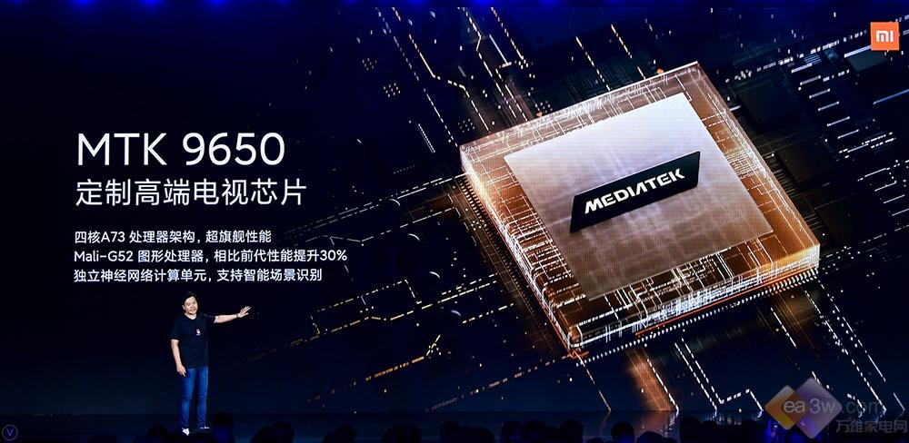 小米十周年多款高端新品发布 全球首款量产透明电视售49999元