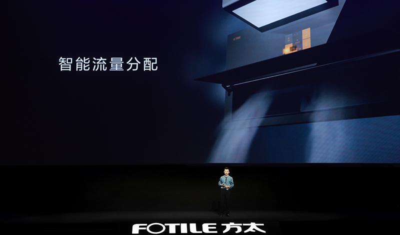 方太发布集成烹饪中心Ⅱ代,引领中国厨电集成化未来