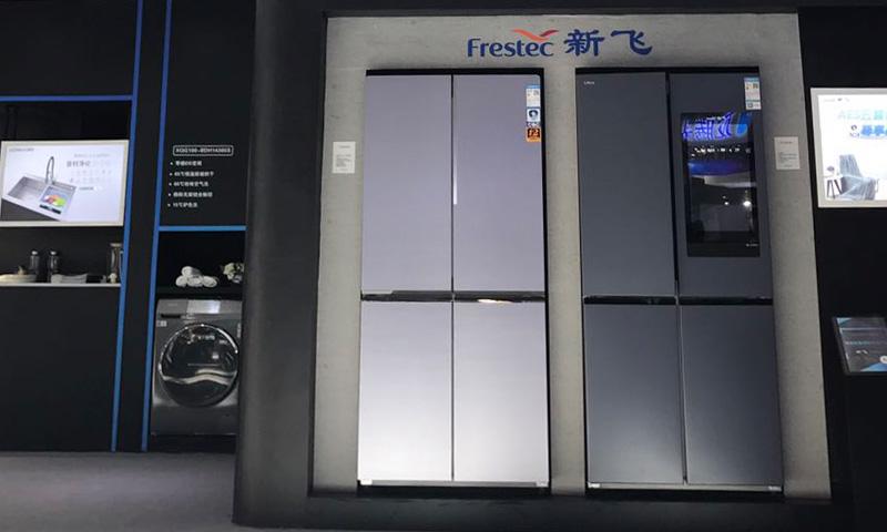 新飞LIBRA系冰箱2020中国电子信息博览会CITE首秀