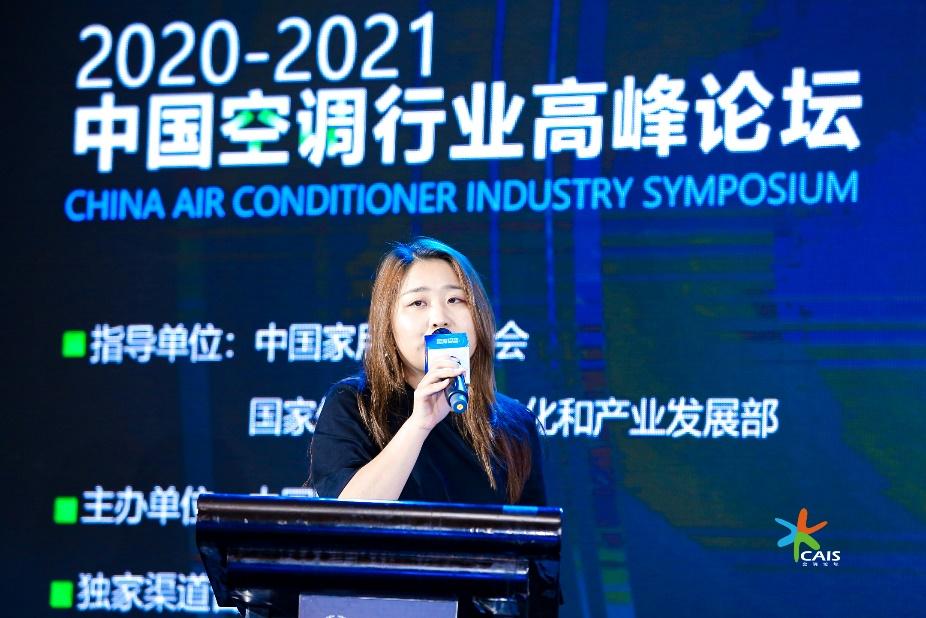 空调行业承压前行 创新与数字化转型赋能未来发展