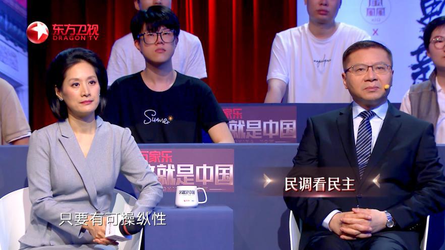 讲好中国故事  万家乐独家冠名东方卫视《这就是中国》