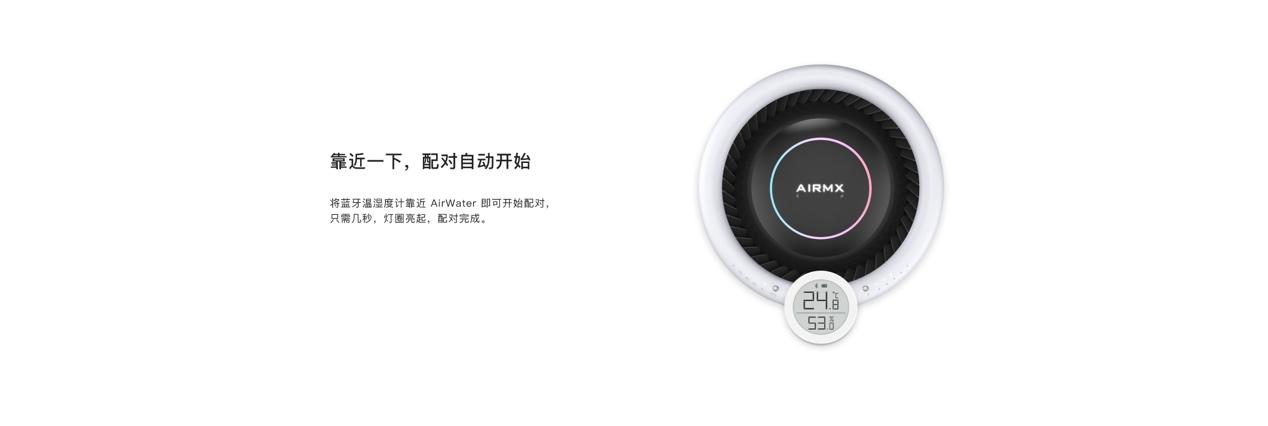 秒新A3加湿器正式发布,黑科技加持破加湿器行业困局