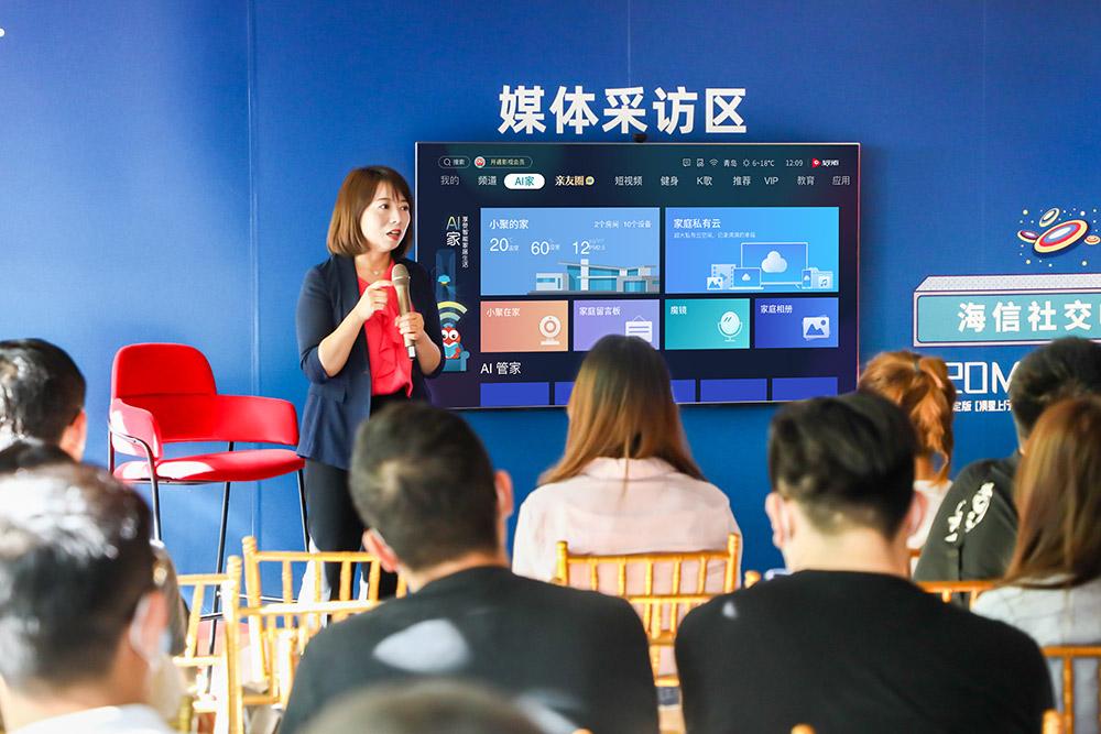 海信全新一代社交电视亮相,1T私有云打造家庭数据中心