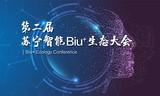 快讯!苏宁小Biu智慧屏Pro新品发布,再一次改变电视