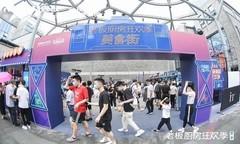 老板厨房狂欢季杭州站开启,4大宗师现场展示中式烹饪技法