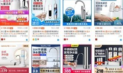 水龙头式净水器值得买吗?消协一场比对试验揭示真相