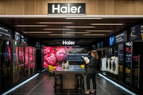 海尔欧洲智慧家庭体验店开业 生态品牌全球化更进一步