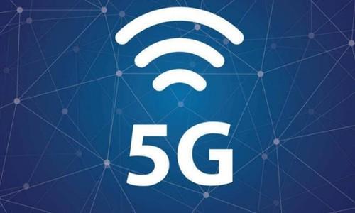 科技早闻:三大运营商加速关闭2G/3G网络,iPhone 13 A16芯片采用台积电3nm工艺