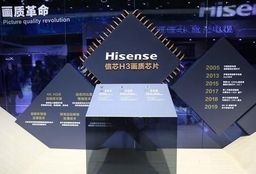 海信第4代超高清画质芯片已回片,成功点亮叠屏电视