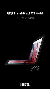 """科技早闻:""""黑莓""""将推出带物理按键的全新5G智能手机,苹果关闭iOS 13.6验证"""