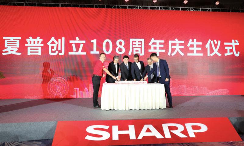 夏普108周年庆,全方位布局8K生态解决方案