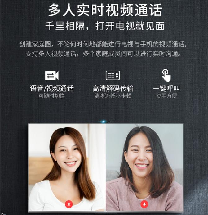 开启电视云社交!TCL Q7D旗舰云社交智慧电视社交时代新起点
