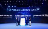 老板电器年度新品重磅发布  引领中国新厨房消费趋势
