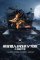 科技早闻:荣耀猎人游戏本V700发布,苹果 iOS / iPadOS 14 正式版来了