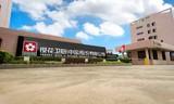 SAKURA樱花,入选2020年度江苏省工业设计中心工业企业