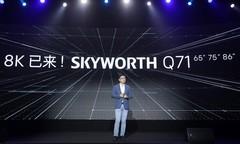 电影原彩8K电视,创维Q71系列发布