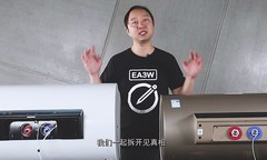 拆机见真相:双11要买便宜电热水器?对比出真知