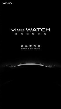科技早闻:vivo Watch将于9月22日发布,传小米与三星合作开发透明OLED显示器