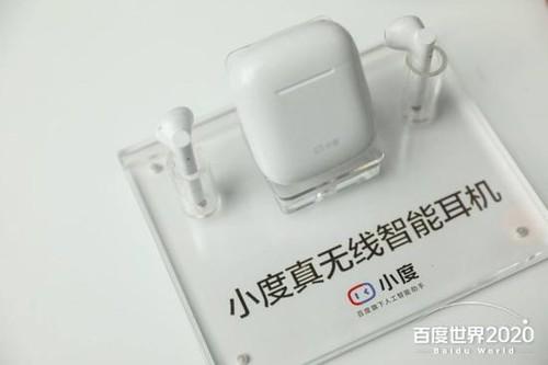 科技早闻:三星推出全球最弯的OLED折叠屏,苹果秋季发布会没有发布iPhone 12