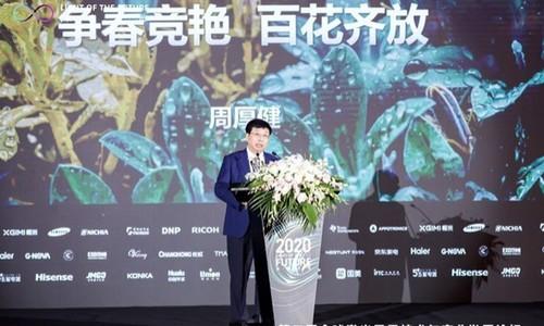 """海信周厚健:激光电视处于爆发""""临界点"""""""