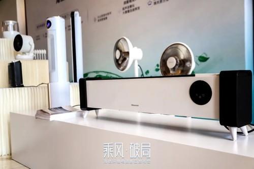 海信环境电器新品发布!数十种新品首发一次看爽!