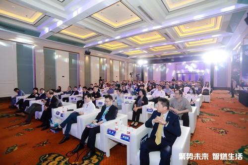 2020中国燃气具品牌峰会暨天猫双十一厨热购物季在杭州启幕