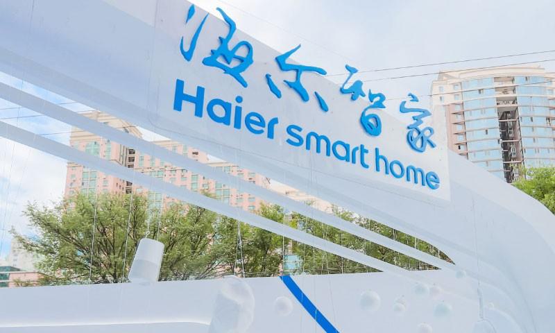 海尔智家北京001体验中心9月11日开业,一起去打卡定制智慧生活
