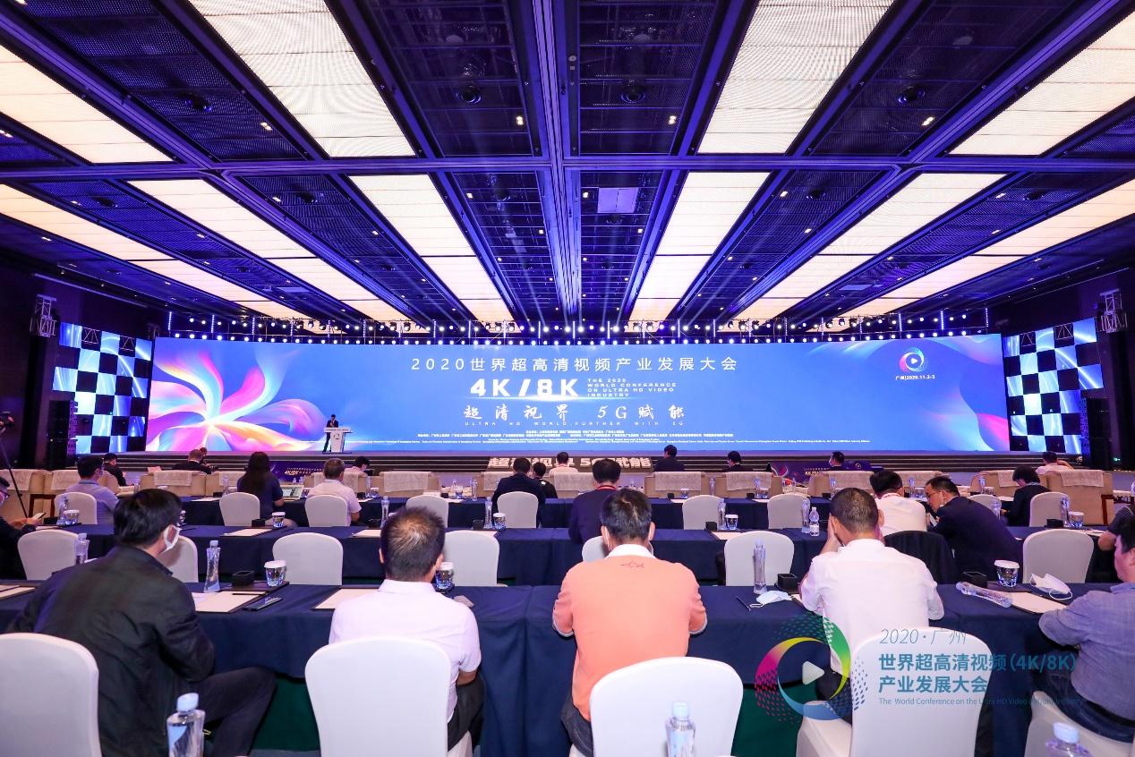 夏普会长戴正吴:共赢共享 夏普8K+5G解决方案赋能超高清产业