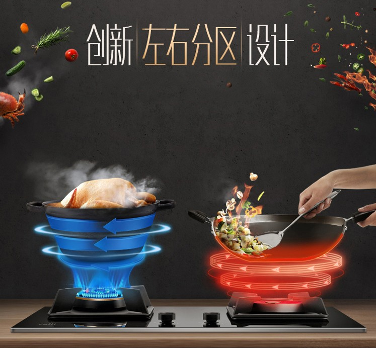 自古红蓝出CP,华帝鸳鸯灶创新左右分区缔造完美烹饪